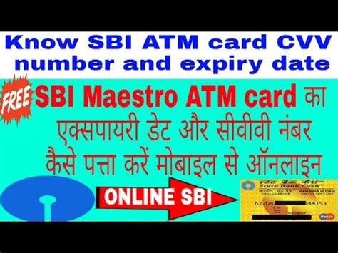 How to Know SBI Maestro ATM Card Expiry Date & CVV Number